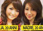 9-segreti-donne-giapponesi